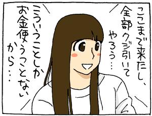 f:id:ryo_hidaka:20210505121829p:plain