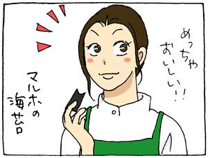 f:id:ryo_hidaka:20210507155546p:plain