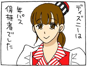 f:id:ryo_hidaka:20210507155550p:plain