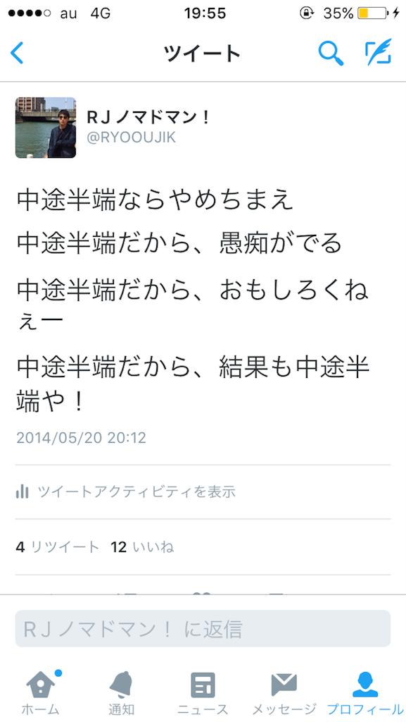 f:id:ryo_ji242:20160813195629p:image