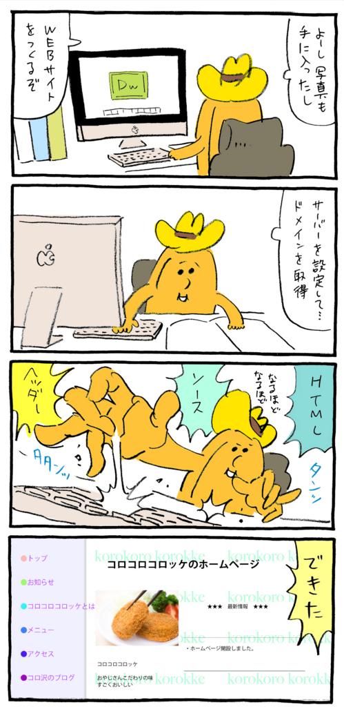 f:id:ryo_kato:20150721131537j:plain