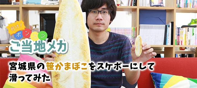 f:id:ryo_kato:20150728104027p:plain