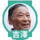 f:id:ryo_kato:20151106140807p:plain