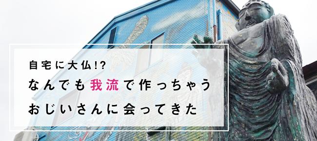 f:id:ryo_kato:20151119113514p:plain