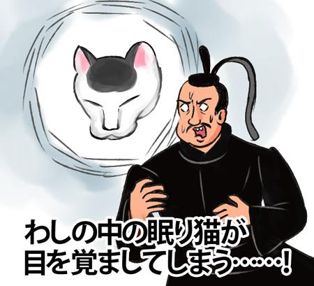 f:id:ryo_kato:20151126194825j:plain