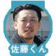 f:id:kakijiro:20151129175450p:plain