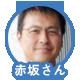 f:id:ryo_kato:20160203160133p:plain