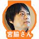 f:id:ryo_kato:20160310183452p:plain