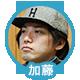 f:id:ryo_kato:20160317192037p:plain