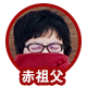 f:id:ryo_kato:20160322164006p:plain