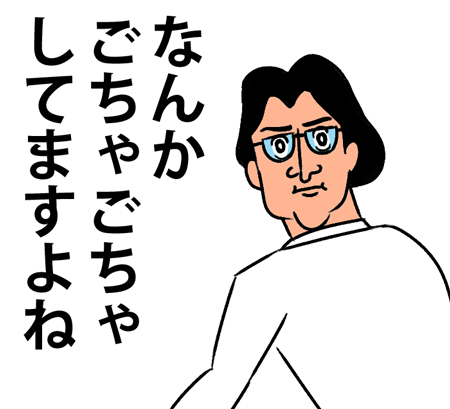 f:id:ryo_kato:20160323143107j:plain