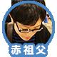 f:id:ryo_kato:20160526184151p:plain