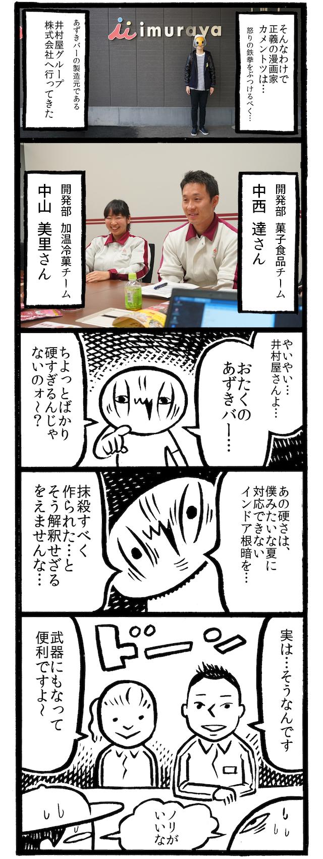 f:id:ryo_kato:20160913103336j:plain