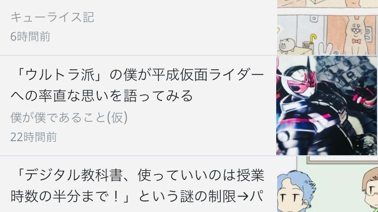 f:id:ryo_nf3000:20181120213304j:plain