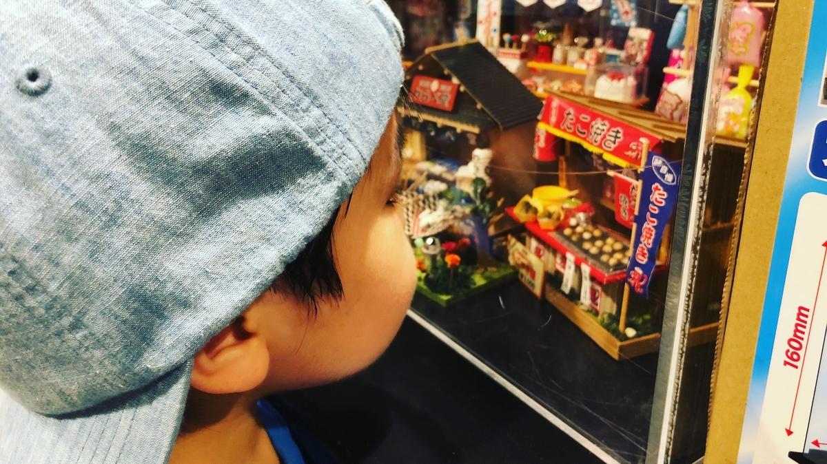 「このミニチュア凄いなあ…」息子がウルトラマンを見ながら発した一言について考える。の画像