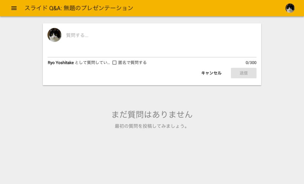 f:id:ryo_pan:20160912001523p:plain