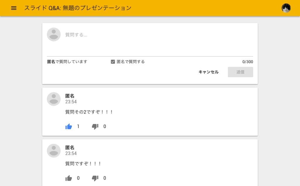 f:id:ryo_pan:20160912001637p:plain