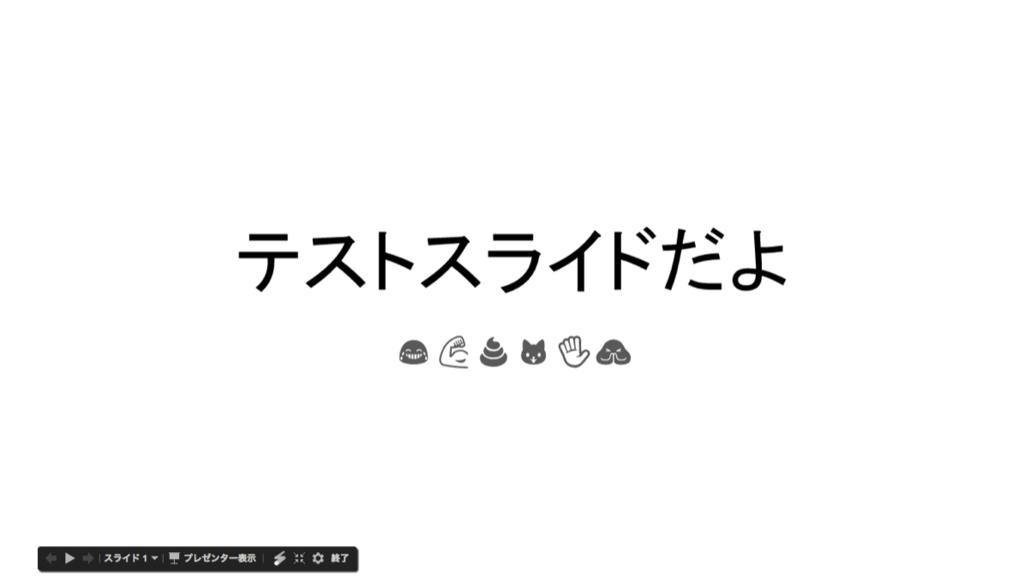 f:id:ryo_pan:20160912003709p:plain