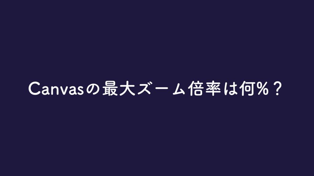 f:id:ryo_pan:20171224234319p:plain
