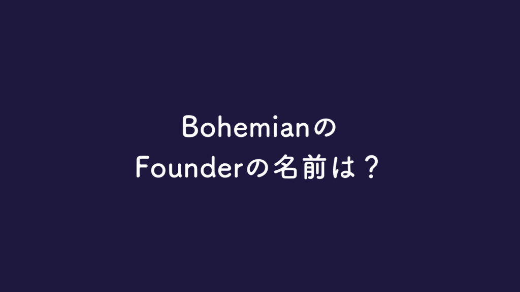 f:id:ryo_pan:20171225095829p:plain
