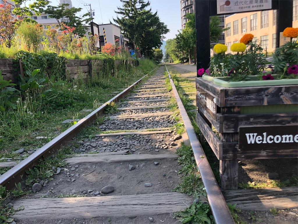 今はもう使われてない線路の旧手宮線跡。歩ける