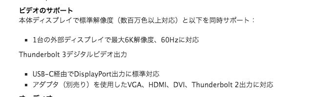 f:id:ryo_udon:20210123164943p:plain