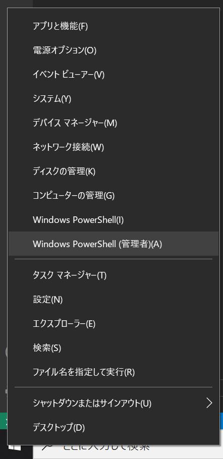 f:id:ryo_udon:20210723123518p:plain