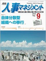 f:id:ryo_yamamoto:20181203181423j:plain
