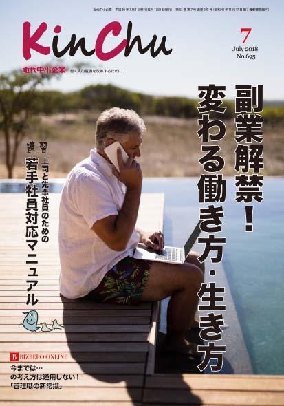 f:id:ryo_yamamoto:20181220113456j:plain