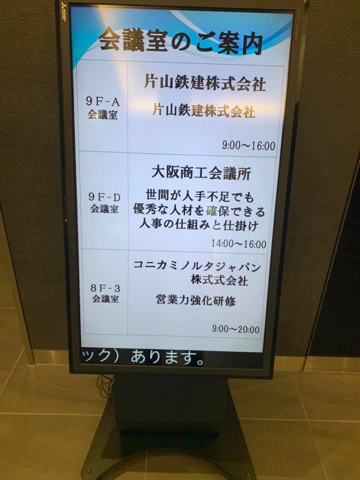 f:id:ryo_yamamoto:20190123194039j:plain
