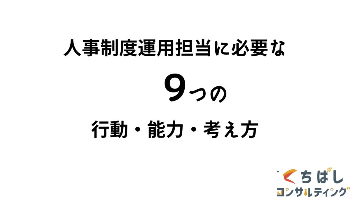 f:id:ryo_yamamoto:20200210104837p:plain