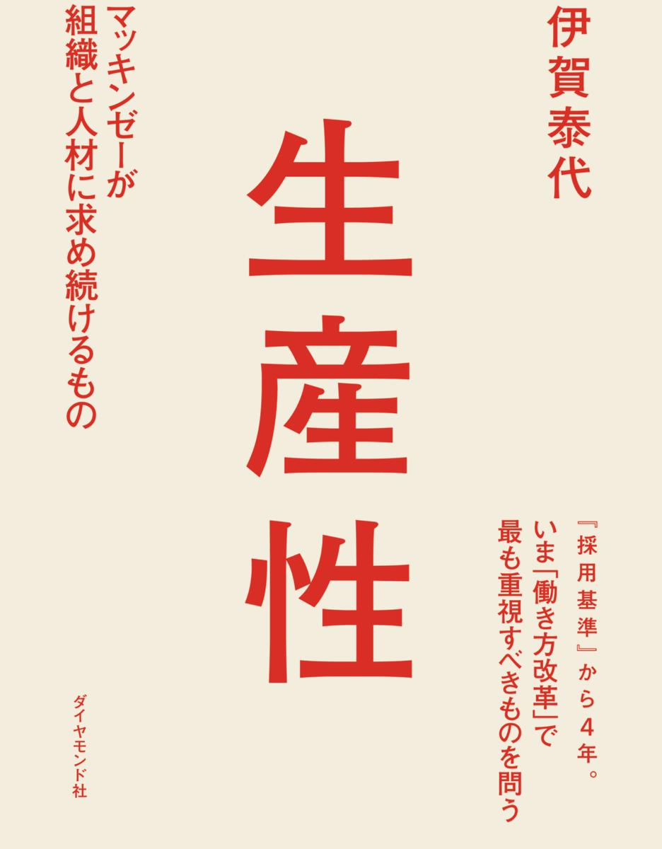f:id:ryo_yamamoto:20200509010635p:plain