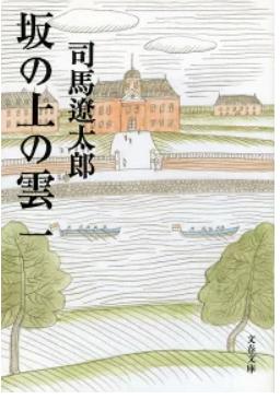 f:id:ryo_yamamoto:20200510001953p:plain