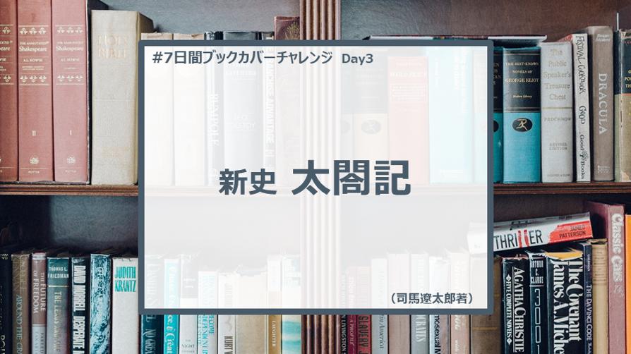 f:id:ryo_yamamoto:20200510224733p:plain