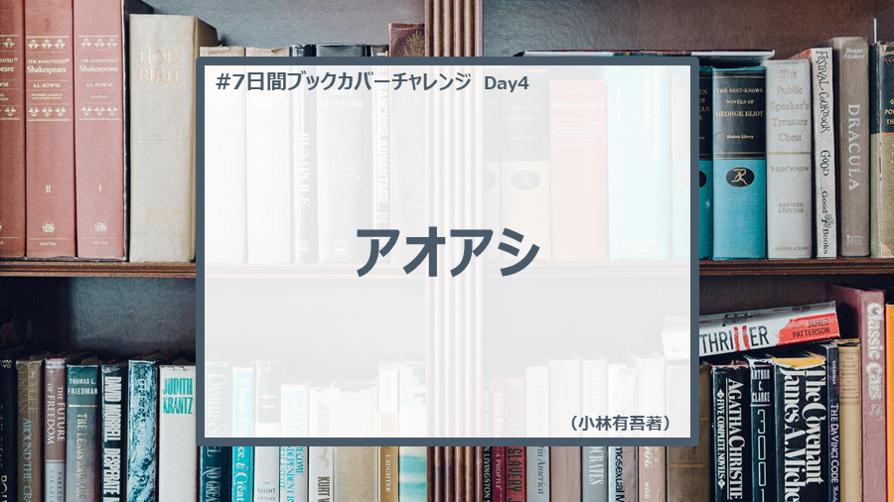 f:id:ryo_yamamoto:20200510224823p:plain