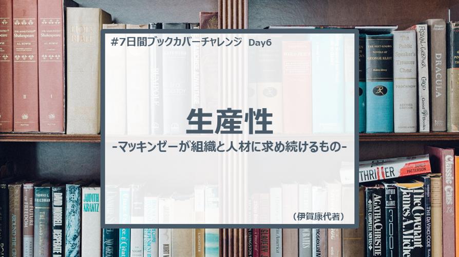 f:id:ryo_yamamoto:20200510224944p:plain