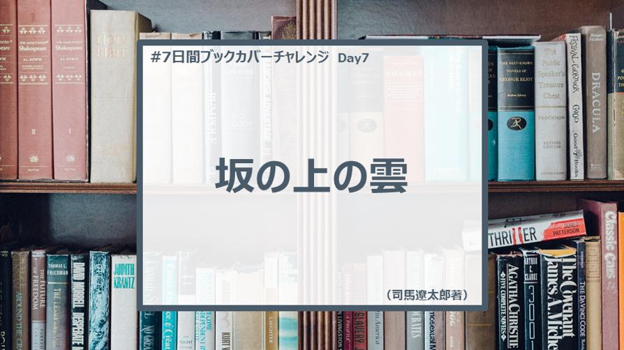 f:id:ryo_yamamoto:20200510225101p:plain