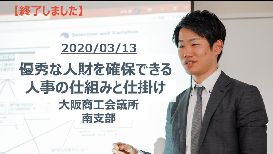 f:id:ryo_yamamoto:20200512181731p:plain