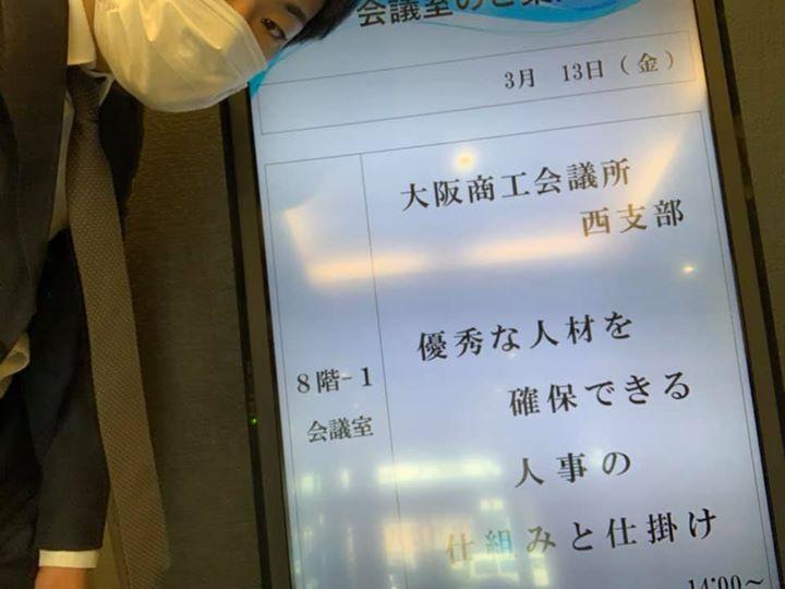 f:id:ryo_yamamoto:20200512182112j:plain