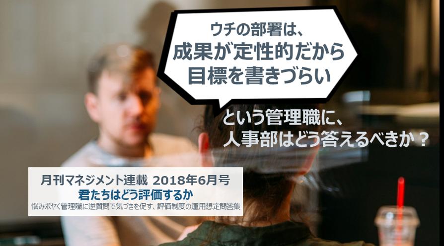 f:id:ryo_yamamoto:20200513103728p:plain