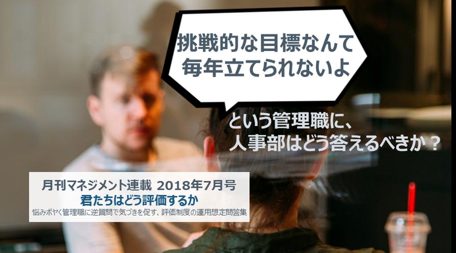 f:id:ryo_yamamoto:20200513104737p:plain