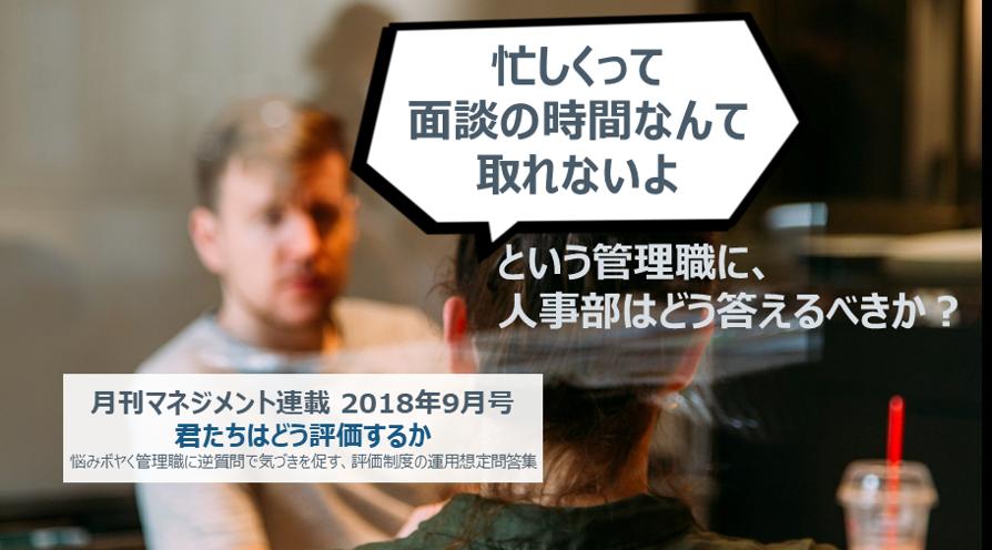 f:id:ryo_yamamoto:20200513105127p:plain