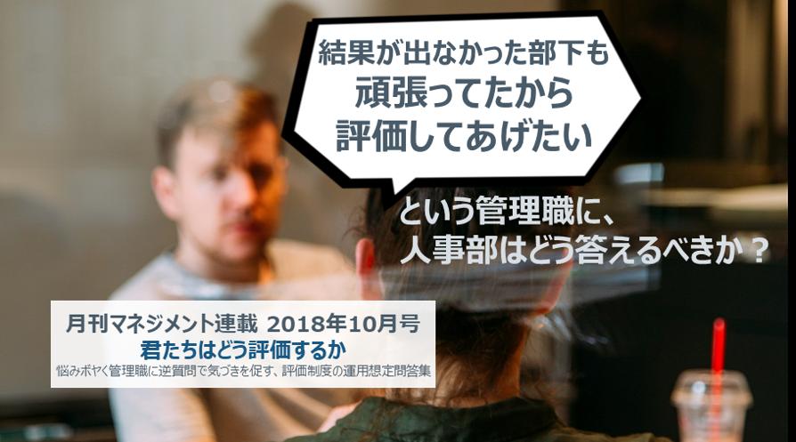f:id:ryo_yamamoto:20200513105228p:plain