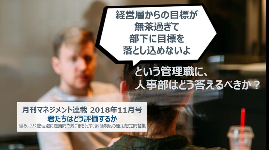 f:id:ryo_yamamoto:20200513105319p:plain