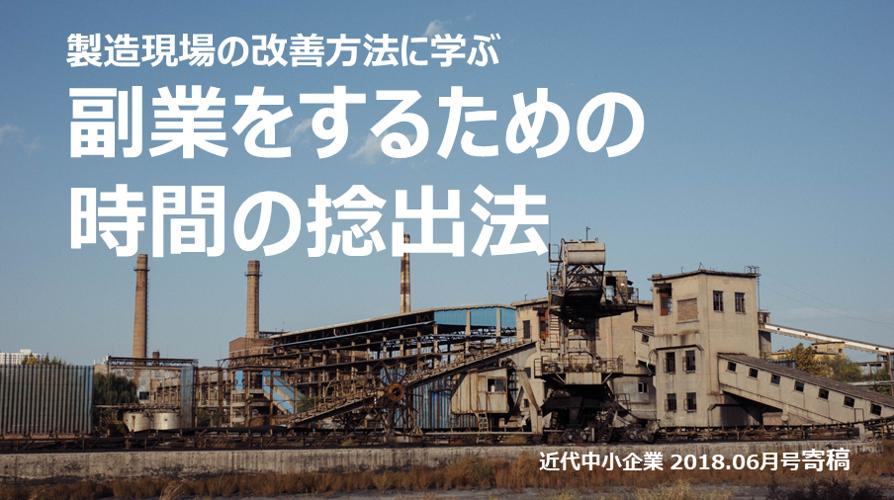f:id:ryo_yamamoto:20200513222414p:plain