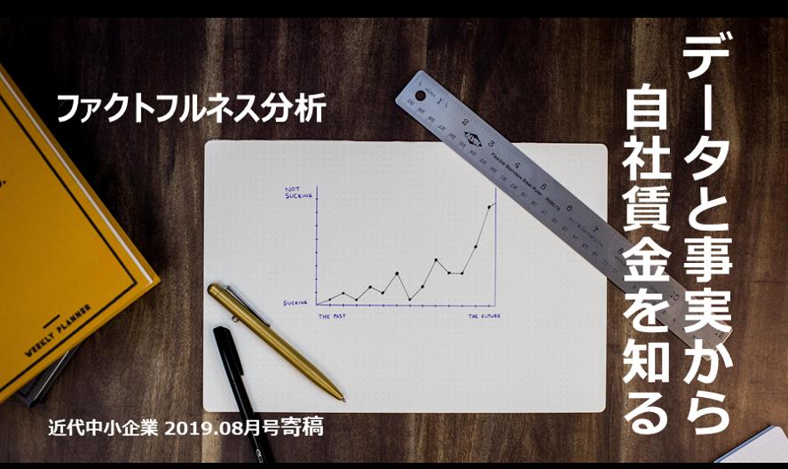 f:id:ryo_yamamoto:20200513224215p:plain