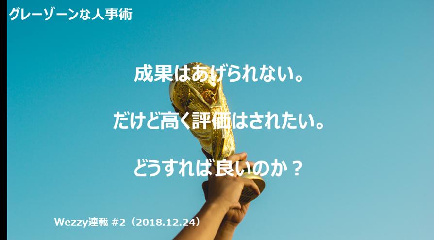 f:id:ryo_yamamoto:20200514184117p:plain