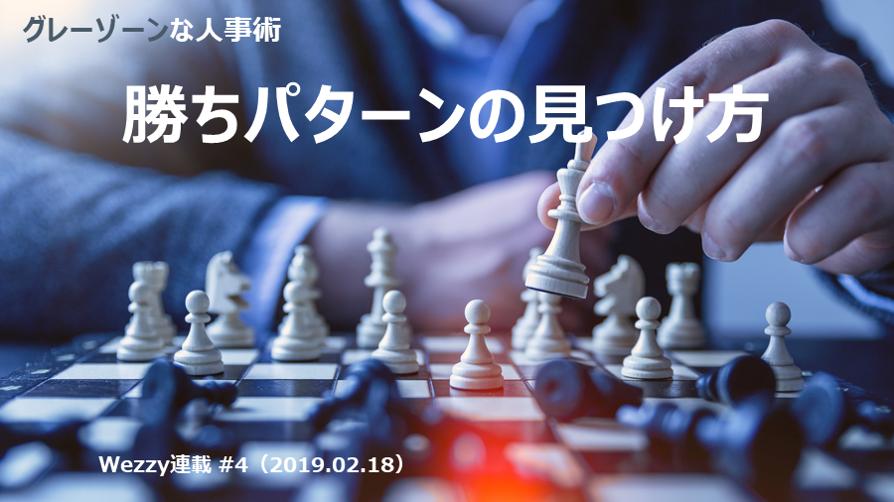 f:id:ryo_yamamoto:20200514190423p:plain