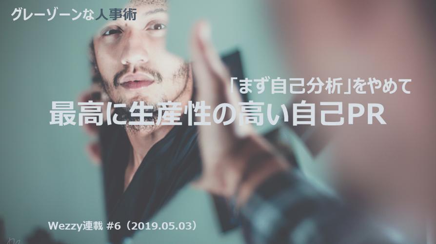 f:id:ryo_yamamoto:20200514192756p:plain