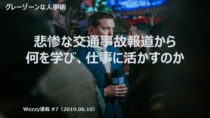 f:id:ryo_yamamoto:20200514193441p:plain